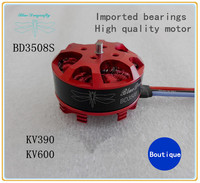 blue dragonfly BD3508S 390/600KV motor Imported materials for DIY FPV drone quadcopter Multi-rotor