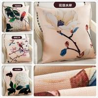 Square 45 45cm Print Cushion Cover Home Decorative Sofa Seat Chair Back Cusion Car Office Nap