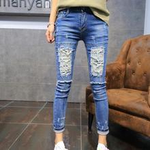 2017 летний новый Женская мода Корейской версии приток диких носить белый был тонкий карандаш брюки ноги джинсы w307 бесплатная доставка