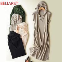 BELIARST 2018 Spring New Woman Cashmere Wool Skirt Fashion Casual Long Cap Knit Backing Wool Sweater Hedging