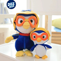 Pororo Plush Toys Plush Dolls Kawaii Penguin Model 6'' 20CM Anime Pororo Figure Toys Best Gift For Children Drop Shipping
