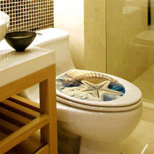High Quality Toilet Seat Wall Sticker Decals Vinyl Art Removable Decor