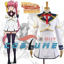 World Break: Aria of Curse for a Holy Swordsman Satsuki Ranjo Uniform Anime Halloween Cosplay Costumes For Women Girls Dress