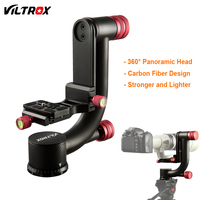 VILTROX VH 20 Carbon Fiber 360 Degree Panoramic Gimbal Tripod Head w/ 1/4'' Quick Release Plate For DSLR Camera Telephoto Lens