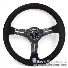 14 polegadas estilo Suede Volante em Couro preto linha vermelha Volante material De fibra de Carbono volante