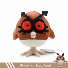 22cm 1 Piece Cute Hoothoot Soft Plush Kids Toy Cartoon Stuffed Animal Owl Peluche Doll For Children Christmas Birthday Gift