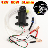 12V Oil Fluid Liquid Self Suction Pump 4.0L Boat Oil Change Water Pump Kit Vehicle Cleaning Car Washer Pump Self priming