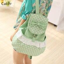 Caker 2017 Для женщин синий рюкзак drawstring элегантный дизайн холст Сумки на плечо леди розовый зеленый лук Кружево Dot путешествия школьный рюкзак