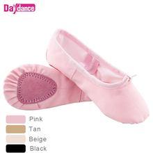 5f045f95b0f57 Chaussures de Ballet toile filles danse pantoufles Split semelle  gymnastique Yoga chaussures de danse(China