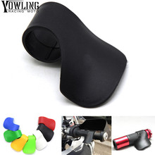 Hot Carbon Fiber Color Motorcycle Throttle Clamp Cruise Aid Control Grips Handlebar Refueling Booster