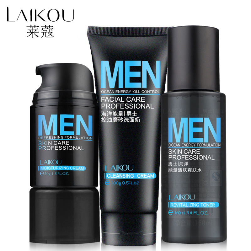 LAIKOU Anti Aging Daily Skincare Set for Men - Cream Set Facial Care Kits Gentleman's Grooming Kit - Unclogs Pores, Fights Acne 4