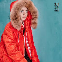 Toyouth Winter Coat Women 2017 Fur Hooded Collar Patchwork Medium-Long Pocket Zipper White Duck Down Fashion Coat