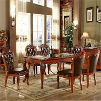 Высокое качество современной европейской ужин кожаное кресло набор 1088