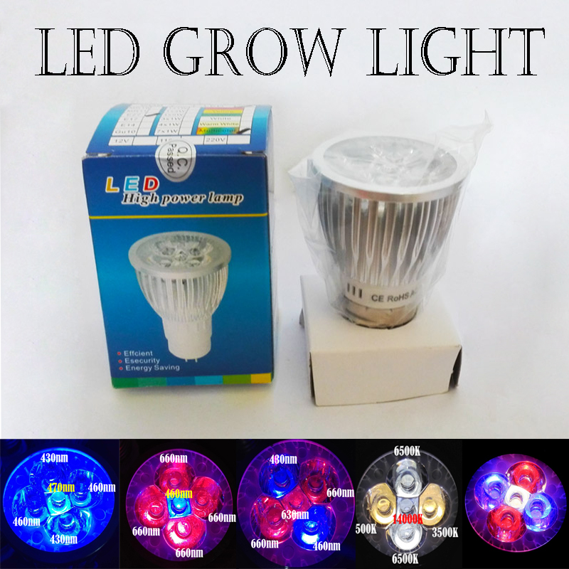 LED Grow Light Full Spectrum For Hydroponic Garden Greenhouse Grow Tent Red 660nm IR 730nm