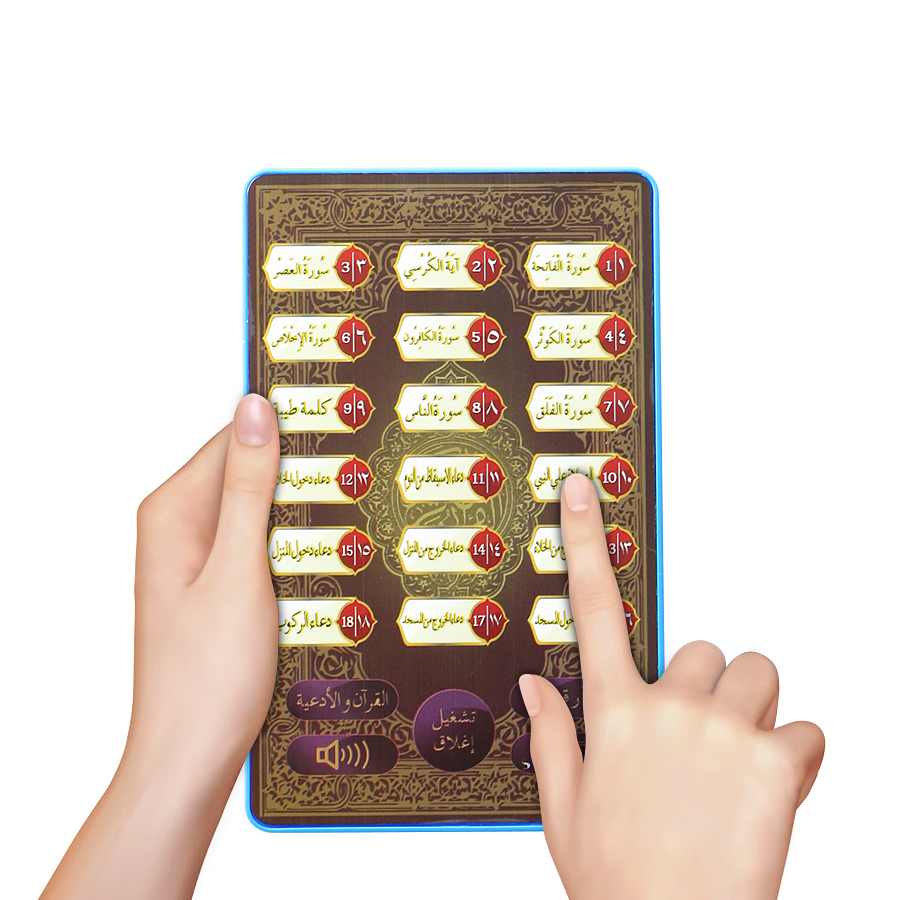 best al quran ideas and get free shipping - j08294ac