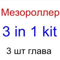Hohe qualität 1 kit 3 in 1 manuelle roler Rolo de micro agulhas Rodillos de Microagujas auge/gesicht/körper Massage roller