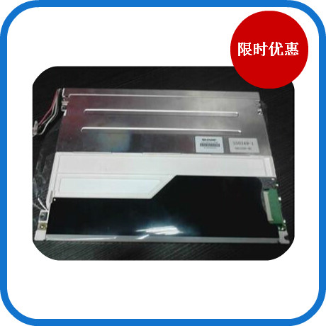 10.4 inches LQ104V1LG92 display large price excellent