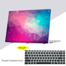 VTRONHYE Case for Xiaomi Notebook 12 13 Mi Air Colorful PC Hard Laptop Shell for Xiaomi Mi Air 12 13 Capa+Russian keyboard cover