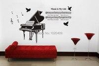 אמנות קיר מוסיקה לפסנתר גדול משלוח חינם מדבקות קיר מדבקה לחדר סלון מדבקות קיר הטלוויזיה הספה חיתוך T437