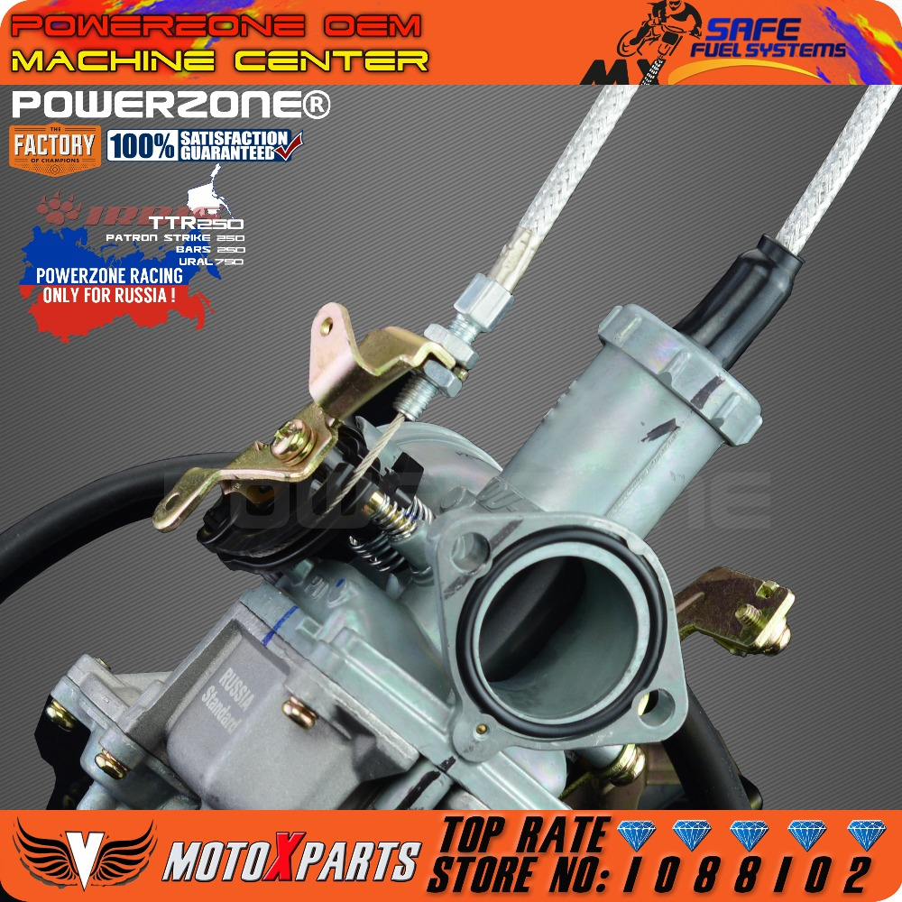 Image 5 - PowerZone PZ30 30mm Carburetor Accelerating Pump Racing  200cc 250cc For Keihin ABM IRBIS TTR 250 With Dual Throttle Cable-in Carburetor from Automobiles & Motorcycles