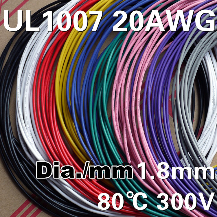 5M*2/4/6/8/10/12 Color Mix UL 1007 20AWG AWM Electrical Wire Cable Line Airline Copper PCB Wire Harness
