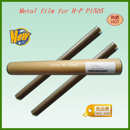 10pcs Metal Fuser Filxing Film Grade A Fuser Film Sleeve for HP P1505 P 1505 1606 P1606 M1522 M1120 M1536 Printer Telfon film