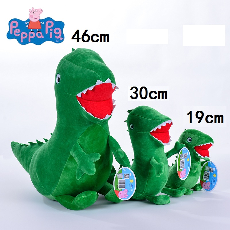 1pcs Plush Toy Peppa 19cm-46cm MR Dinosaur and MRS Teddy Bear High Quality Hot sale Short Floss Animal Pig Children's gift hot sale short plush chew squeaky pet dog toy
