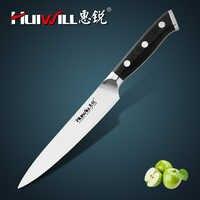 """Cuchillo Universal de cocina de acero inoxidable AUS-8 japonés de 6 """", cuchillo Universal para pelar frutas y verduras"""
