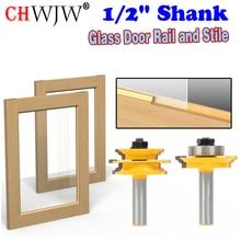 """1/2 """"שוק Ogee 2 יחידות זכוכית דלת רכבת והביט Stile נתב קצת הנתב נגרות כלי חיתוך עץ סט C3 קרביד הטה ביטים"""