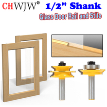 """1/2"""" Shank Ogee 2 pcs Glass Door Rail and Stile Router Bit Set C3 Carbide Tipped Wood Cutting Tool woodworking router bits"""