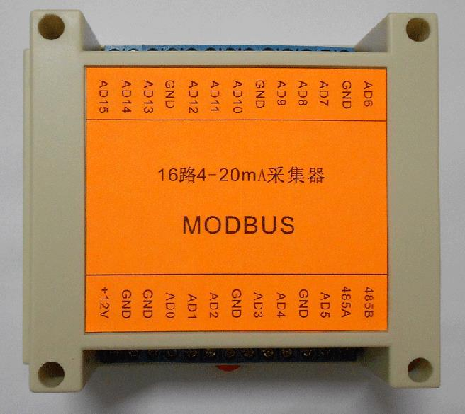 Free Shipping! MODBUS RTU 16-channel 4-20MA acquisition of industrial grade communication module relay module rs485/232