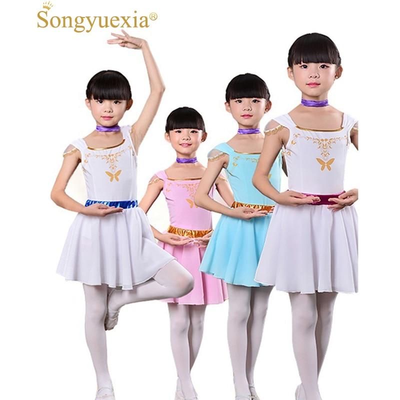 أحدث الفتيات راقصة ملابس بيضاء - منتجات جديدة