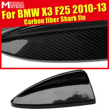 X3 F25 Carbon Fiber Roof Antenna Shark Fin Cover Decoration For BMW X-series F25F26 X4 2010-2013 Covers