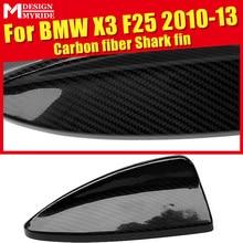 X3 F25 Carbon Fiber Roof Antenna Shark Fin Cover Decoration For BMW X-series X3 F25F26 X4 2010-2013 Carbon Fiber Antenna Covers недорго, оригинальная цена