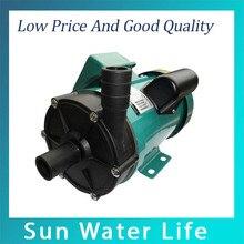 Без утечки магнитный водяной насос 220 В / 60 Гц химические туфли на высоком каблуке магнитный центробежный водяной насос MP-70RM