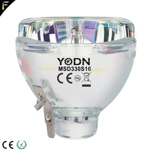 Image 4 - Faisceau mobile 2R15R16R 132W300W330W, ampoule YODN 132R2, MSD 300R15, MSD 330R16 330S16, lampe à décharge cachée 56x56mm