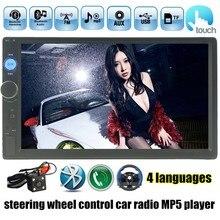 7 дюймов HD Сенсорный экран 2 Дин Дважды ДИН MP5 MP4 Плеер автомобиля FM Радио-4 языков Bluetooth с обратной камерой высокого качества