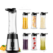220V Multifunction Electric Juicer Household Meat Grinder Kitchen Food Processor Tool Only With 1 Juicer Cup