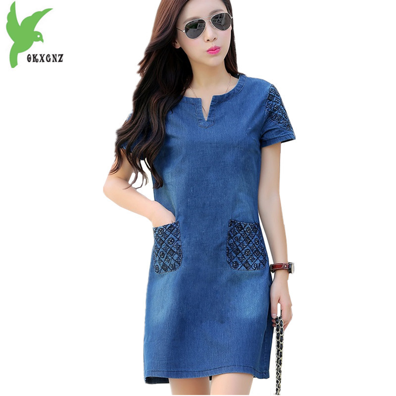 OKXGNZ Large Size Women Clothing Cowboy Dress 2017 New Fashion Costume Loose Short Sleeves Pure Color Denim Dress Plus Size A046 ...