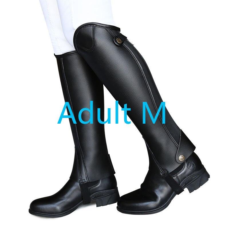 Ультра-Волоконный наездник, защита ног для верховой езды, удобные и износостойкие наездники, оборудование XXXXL для взрослых и детей - Цвет: Черный и бежевый