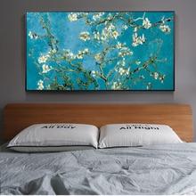 Настенные картины с изображением миндаля Ван Гога импрессиониста миндаля, настенные картины на холсте, Куадрос, домашний декор