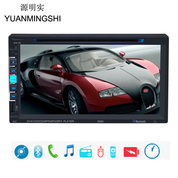 YUANMINGSHI 6.9 inch Bluetooth Car Stereo In-Dash CD Player Radio Single 2 DIN HD Screen DVD Player In-dash Stereo Video Mic image
