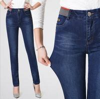 Spring and autumn new pants high waist big size jeans trousers