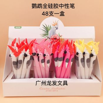 48 pcs Gel Pens The parrot animals black colored kawaii gel-ink pens for writing Cute stationery office school supplies