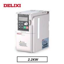 Delixi ac преобразователь частоты 220 В 2 кВт однофазный вход