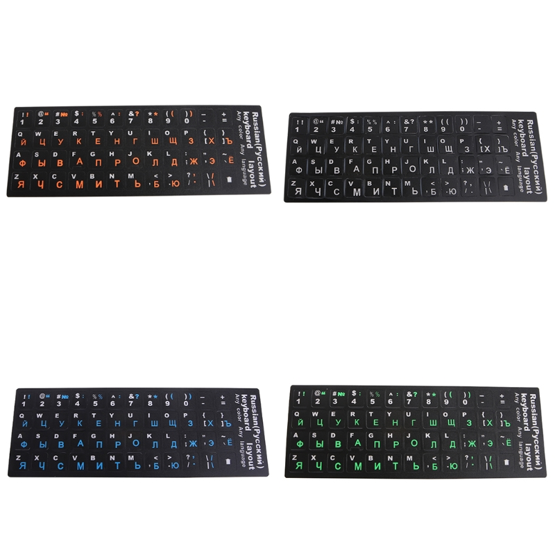 Keyboard Stickers Frosted PVC Russian Keyboard Protection Stickers For Desktop Notebook-5