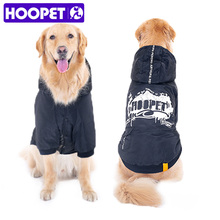 HOOPET Новые Pet Товары для собак одежда теплый хлопок досуг Стиль осень-зима черный балахон белые отпечатки две ноги