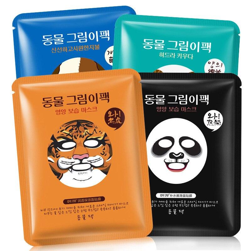 Cute Tiger/Panda/Puppy/Sheep Facial Mask Whitening Moisturizing Oil Control Animal Face Masks Skin Care