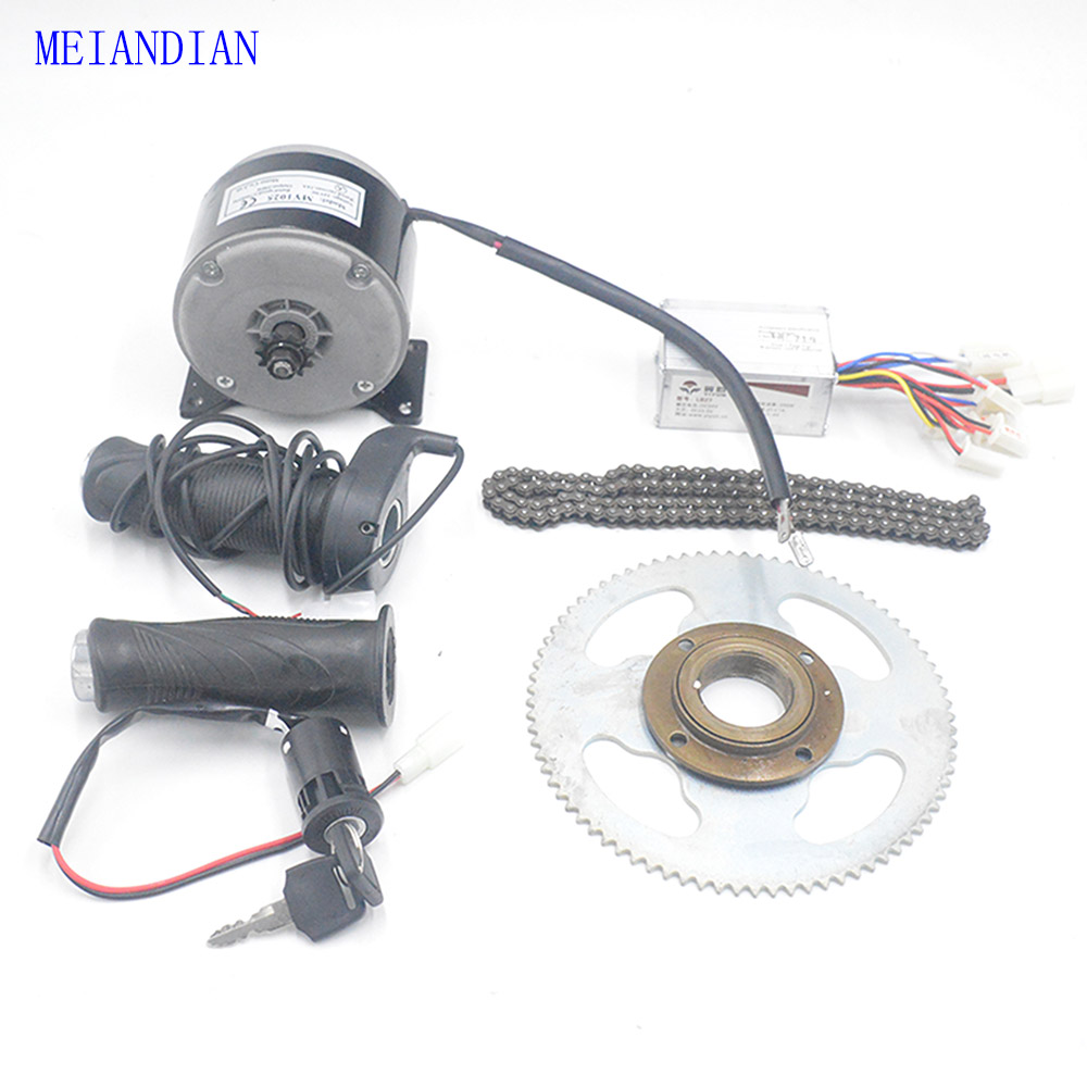 24V 250W Electric Scooter Motor Electric Bicycle Bike Belt Drive High Speed Belt MOTOR 250W electric