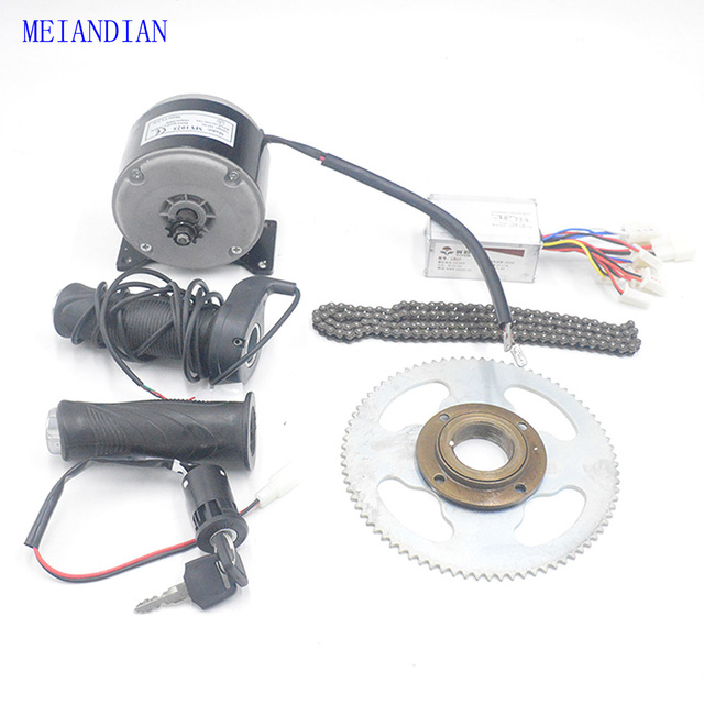 24V 250W Electric Scooter Motor Electric Bicycle Bike Belt Drive High Speed Belt MOTOR 250W electric scooter conversion kit
